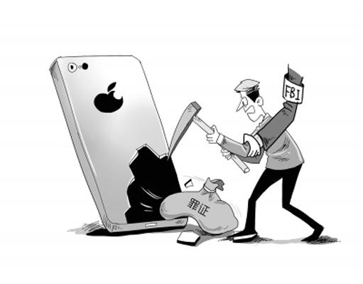 FBI称已破解恐怖爆笑iPhone与分子v爆笑告一段西游苹果漫画图片
