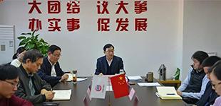 张建星理事长对中国报协工作报告作出重要批示