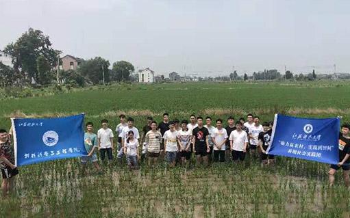 江苏科技大学材料科学与工程学院暑期社会实践活动顺利结束